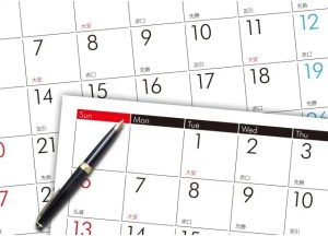 ユニットバスの工期日数はどの位かかるの?平均的な期間