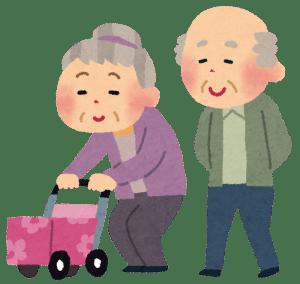 年齢を増して今の浴室が使いにくくなったら高齢者対策のユニットバスへリフォームを