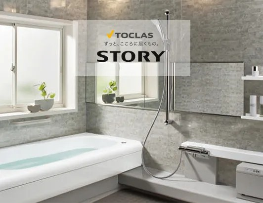 TOCLAS「STORY」
