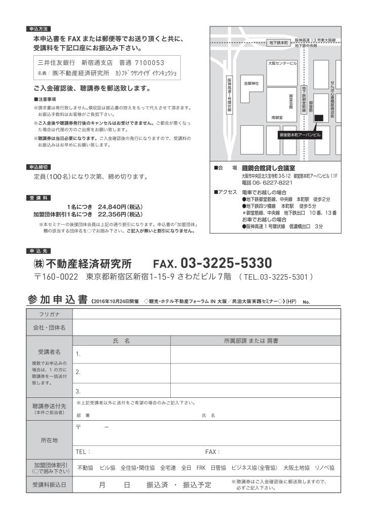161024jissen_04