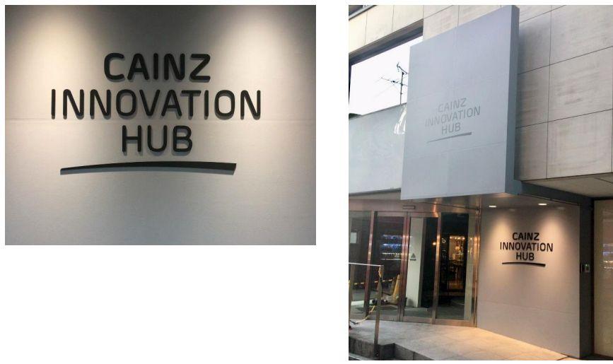 「尖った人材を呼び込む」。CAINZ INNOVATION HUB(カインズ,イノベーションハブ,東京都港区北青山)2020年1月 東京・表参道に開設