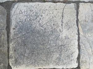 trædesten med græsk indskrift