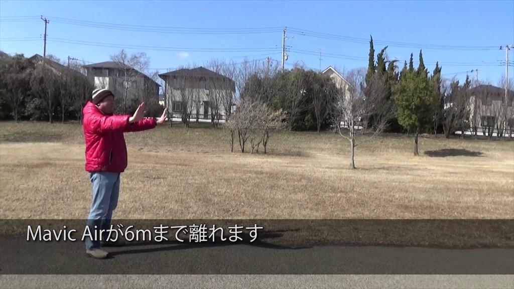 個人向け最強ドローン DJI Mavic Air 動画レビュー
