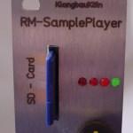 Radio Music - Sample Player