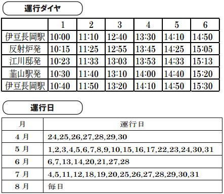 2015-05-19_184208