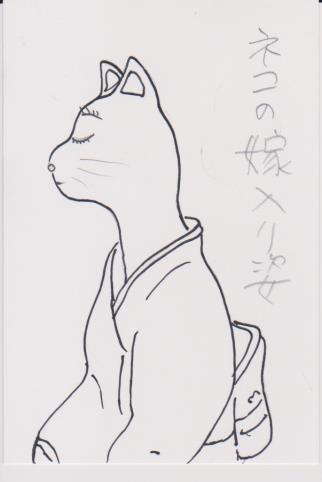 猫の絵ー80