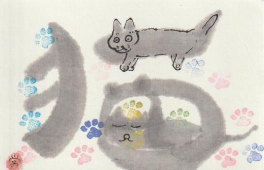 猫の絵ー59