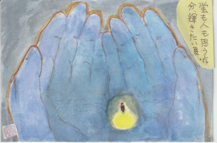 蛍と両手の絵手紙ー1