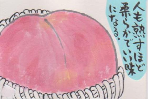 桃の絵ー9