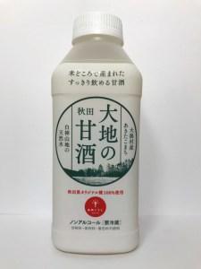 大潟村あきたこまち生産者協会の米麹甘酒『秋田大地の甘酒』