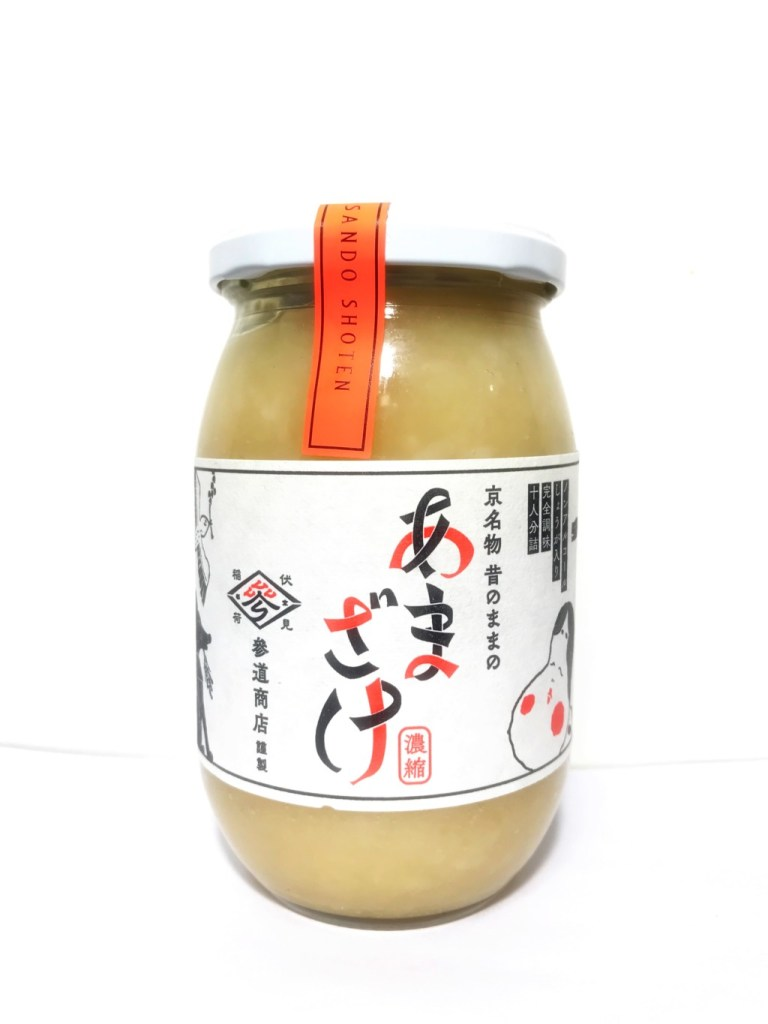 伏見稲荷参道商店の濃縮タイプの米麹甘酒『京名物昔のままのあまざけ』