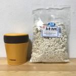 麹レビュー41:秋葉糀味噌醸造の生麹『あま酒糀』で甘酒を作った結果