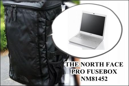 ザノースフェイス プロヒューズボックス NM81452 K ブラック 黒 カラーバリエーション 配色 写真 画像 リュック リュックサック ザック バックパック ナップサック デイパック 人気 商品 背面部分 背中 ショルダーベルト ショルダーストラップ フィット感 スペック 機能性 優秀 重さ 重量 感じない あまり 殆ど 長時間 移動 持ち運び 疲れにくい 特長 メリット ノートパソコン ノートPC スマホ スマートフォン タブレット 端末機器 精密 モバイルライフ 快適 楽しい