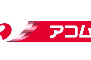 富山銀行カードローン/画像acom cardloan logo