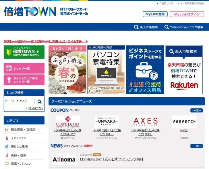 NTTファイナンスBizカードに対する評価