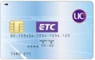 7.ユーシーカード/UC ETCカード