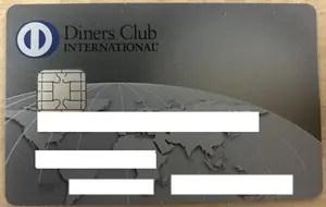 ダイナースカード+ビジネス・アカウントカードの利用状況