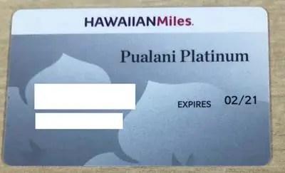 「Pualani Platinum」のカード