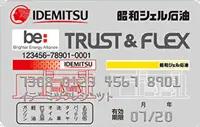 TRUST&FLEX