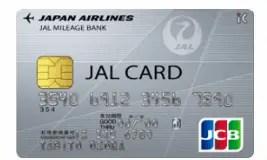 例:JAL/普通カード