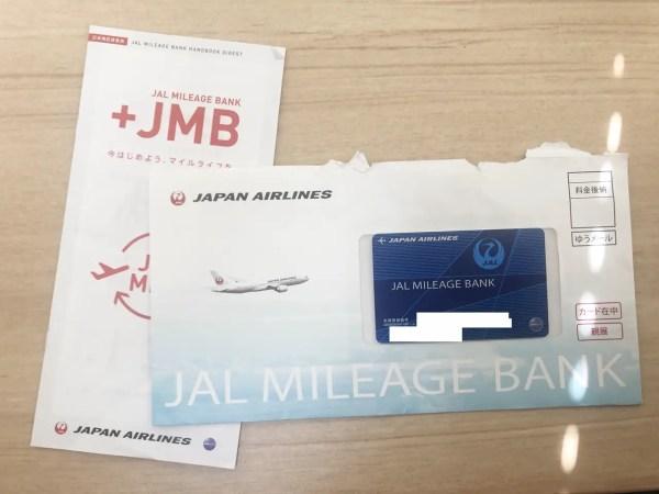 「JALマイレージバンク」カード