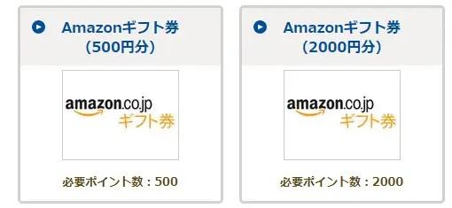 例:オリエントコーポレーション発行の法人カード