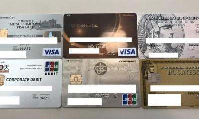 【体験談】法人カード10枚所有してるからわかる法人カードの本当のメリットデメリット11選