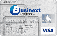 businext_ippan_card