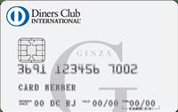 ginza_diners_bizaccount_card