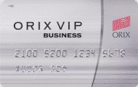 orixvip_card