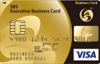 sbs_gold_card