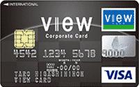 view_hojin_card