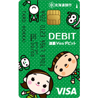 道銀Visaデビット