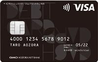 gmo_aozora_card