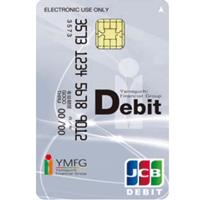 北九州銀行ワイエムデビットJCBカード/一般カード