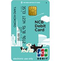西日本シティ銀行NCBデビット-JCB