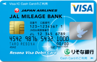 りそなVisaデビットカード<JMB>
