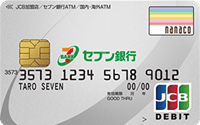 seven_debit_cash_card