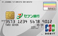seven_debit_cash_card