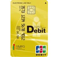 山口銀行ワイエムデビットJCBカード/ゴールドカード