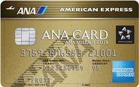 ANAアメリカン・エキスプレス・ゴールド・カードの概要