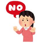 メルカリで取り置きの断り方のポイントや例文と注意点をご紹介!?