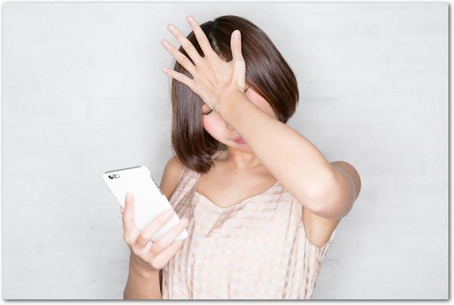 iPhoneでメッセージ送信したらフリーズ?保存日数を最小にすると良い?