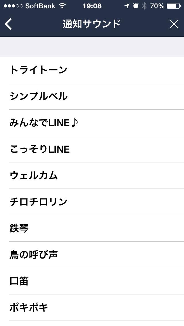 2015081402