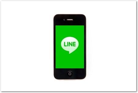 LINEアルバムの順番をiPhoneで変えるには1枚ずつ送ると良い?