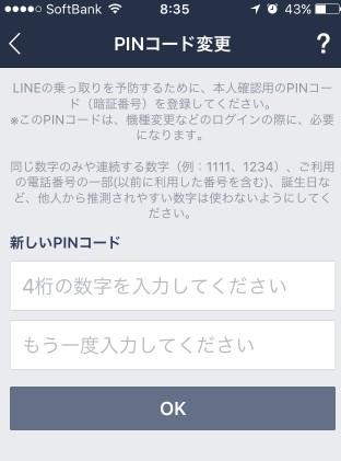2015110607