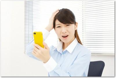 iPhoneをアップデートするとLINEで不具合が起きやすいので注意を!