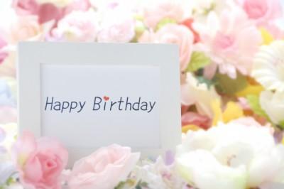 LINE タイムラインに自分の誕生日を表示させない設定方法