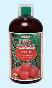 tomatogenkiekihi (1)