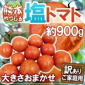 sio-tomato
